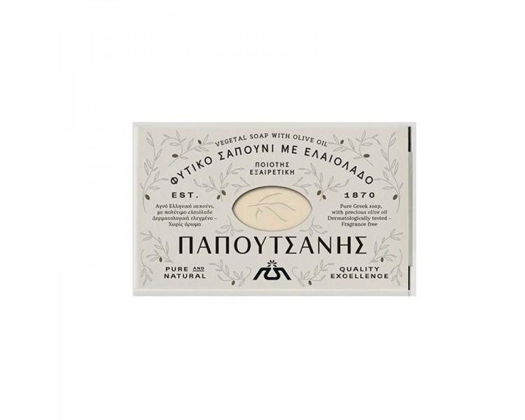 Tradiční přírodní olivové mýdlo - bílé